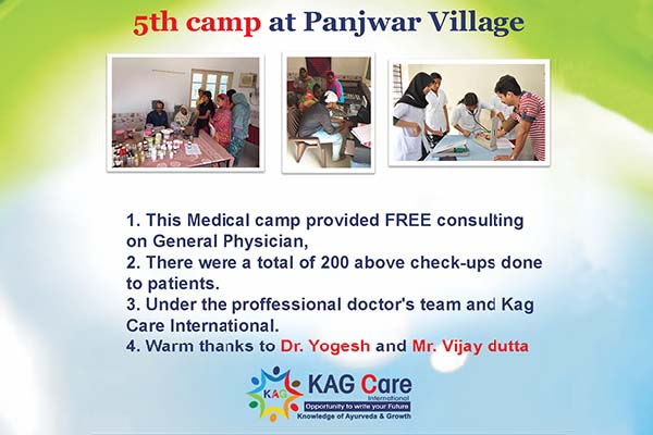 Welcome to KAG Care International