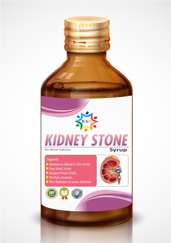 KAG KIDNEY CARE SYRUP (200ML)