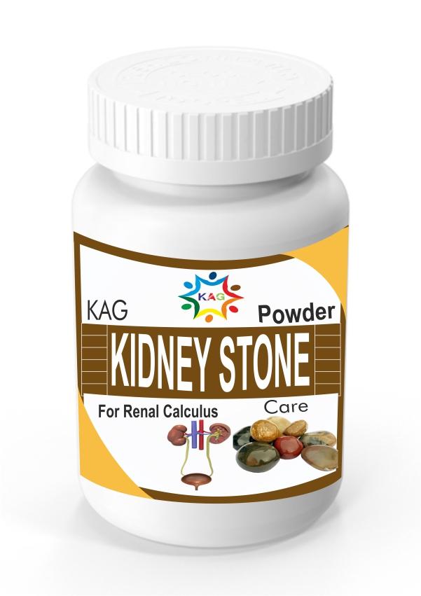 KAG KIDNEY STONE POWDER (100GM)