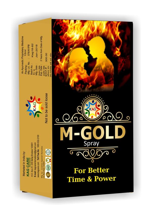 KAG M GOLD SPRAY(15ML)